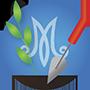 Harrastusmerkki, puutarhanhoito
